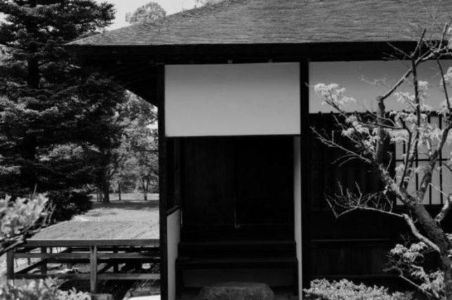 Katsura Imprial Villa