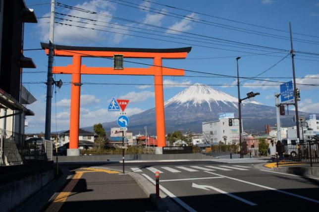 Mount Fuji as seen from Mt. Fuji World Heritage Center, Shizuoka