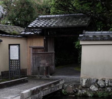 The Nishimura House in Kyoto