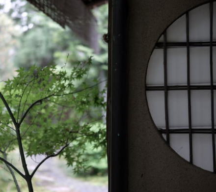 an old house in Kyoto
